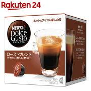 ドルチェ カプセル ロースト ブレンド コーヒー メーカー