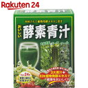 ジャパンギャルズ おいしい 酵素青汁 24包