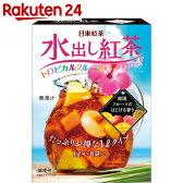 日東紅茶 水出し紅茶 トロピカルフルーツ 8袋(8g×8袋)【楽天24】[紅茶 お茶 ティーバッグ]