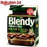 ブレンディ メロウ&リッチ 袋 250g【楽天24】[Blendy(ブレンディ) コーヒー(インスタント)]【ag60ice】【イチオシ】