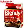 ブレンディ メロウ&リッチ まろやかな香りブレンド 袋 250g【楽天24】【あす楽対応】[Blendy(ブレンディ) コーヒー(インスタント)]【ag07ice】
