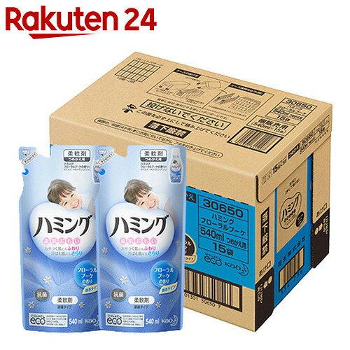 【ケース販売】ハミング フローラルブーケの香り つめかえ用 540ml×15個入