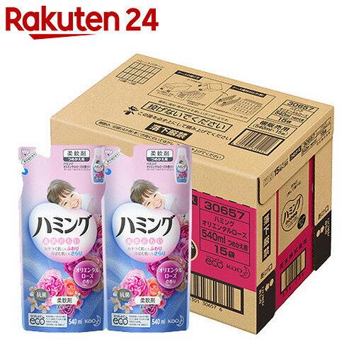 【ケース販売】ハミング オリエンタルローズの香り つめかえ用 540ml×15個入