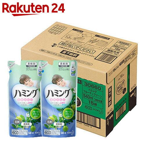 【ケース販売】ハミング フルーティグリーンの香り つめかえ用 540ml×15個入