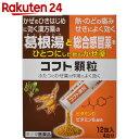 【第(2)類医薬品】日本臓器 コフト顆粒 12包...