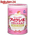 アイクレオのバランスミルク 800g【楽天24】[アイクレオ 新生児用ミルク(粉末)]【イチオシ】