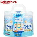 アイクレオのフォローアップミルク 820g×2缶セット(スティックタイプ5本付)【楽天24】[アイクレオ フォローアップミルク(粉末)]【イチオシ】