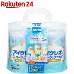 アイクレオのフォローアップミルク 820g×2缶セット(スティックタイプ5本付)【楽天24】【イチオシ】