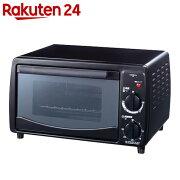 ノンフライオーブントースター ブラック オーブン トースター