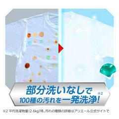 【ケース販売】アリエールパワージェルボールつめかえ用特大サイズ36個入×6個2枚目