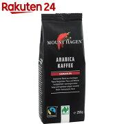 マウント ハーゲン オーガニック トレード ロースト グラウンド コーヒー フェアトレードコーヒー