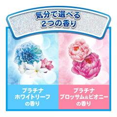 【ケース販売】ボールドジェルボールWプラチナプラチナブロッサム&ピオニーの香りつめかえ用18個×12個入3枚目