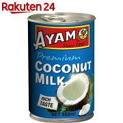 ココナッツ プレミアム