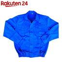 【訳あり】クールウェアー(送風ファン付作業服) PC-B01 LL ブルー【楽天24】