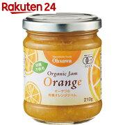 オレンジ オーサワ フルーツ