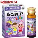 【第2類医薬品】センパア Kidsドリンク ぶどう風味 20...