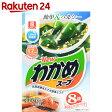 わかめスープ わくわくファミリーパック 8袋【楽天24】[リケン(理研) 海藻スープ]
