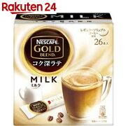 ゴールド ブレンド スティック コーヒー