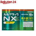 【第(2)類医薬品】ルルアタックNX 18錠(セルフメディケ...