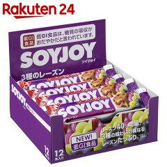 SOYJOY(ソイジョイ)3種のレーズン30g×12本