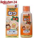 【第2類医薬品】キッズバファリン シロップS いちご味 12...