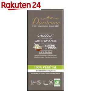 ダーデン ココシュガーチョコレート アーモンド チョコレート
