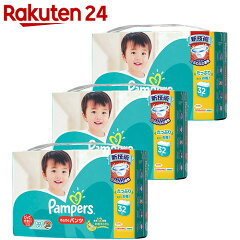 【ケース販売】パンパースさらさらパンツビッグより大きい32枚×3パック(96枚入り)