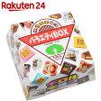 チロルチョコ バラエティBOX 27個入【楽天24】[チロルチョコ チョコレート菓子]