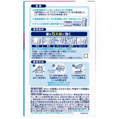 ファブリーズ置き型さわやかスカイシャワーの香りつけかえ用130g×3個2枚目