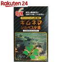 OSK ギムネマシルベスタ茶 128g(4g×32袋)