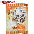 乾燥納豆 しょう油味 5.5g×8包入【楽天24】【あす楽対応】[タコー 乾燥納豆(フリーズドライ納豆)]