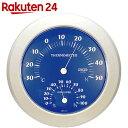 【訳あり】クレセル スタンダード 温度計・湿度計 壁掛け用 CR-221B ブルー【楽天24】