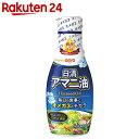 日清 アマニ油 フレッシュキープボトル 145g【イチオシ】...