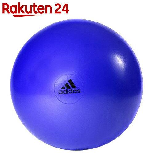 adidas(アディダス) ジムボール 55cm パープル ADBL-13245PL【24】[adidas(アディダス)バランスボール・エクササイズボール]