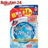 トップ スーパーNANOX(ナノックス) つめかえ用 超特大 1300g【楽天24】[NANOX(ナノックス) コンパクト洗剤]【li01p1】【li01pal】【li07_all】【li05_1】【li07_1p】【イチオシ】