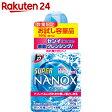 トップ スーパーNANOX(ナノックス) 本体 お試し容量品 380g【楽天24】【数量限定】[NANOX(ナノックス) 液体洗剤 衣類用]【li11_01p】【li11alp】