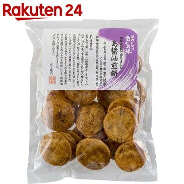 召しませ日本 島醤油煎餅 80g【stamp_cp】【stamp_006】