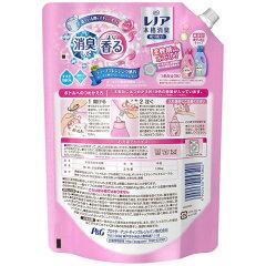 ボールド液体プラチナフローラルプラチナフローラル&サボンの香り詰替用超特大1.26kg×2個入2枚目