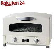 アラジン トースター ホワイト オーブン