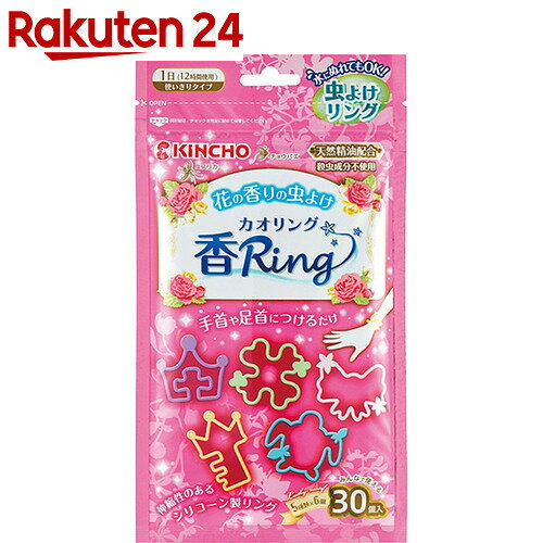 金鳥(KINCHO) 花の香りの虫よけ 香Ring(カオリング) 30個入