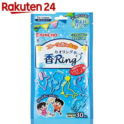 金鳥(KINCHO) フルーツの香りの虫よけ 香Ring(カオリング) 30個入