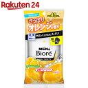 メンズビオレ 洗顔パワーシート さっぱりオレンジの香り 徳用48枚入【楽天24】【ko74td】【BOX】