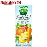 グレープフルーツ・バジルミックス ジュース