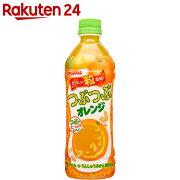 つぶつぶ オレンジ ジュース