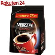 エクセラ コーヒー インスタント