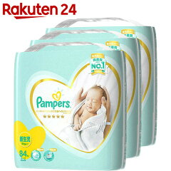 【ケース販売】パンパースはじめての肌へのいちばんテープウルトラジャンボ新生児84枚×3パック(252枚入り)