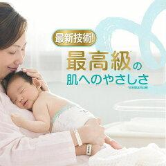 【ケース販売】パンパースはじめての肌へのいちばんテープウルトラジャンボ新生児84枚×3パック(252枚入り)3枚目