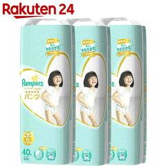 【ケース販売】パンパース肌へのいちばんパンツウルトラジャンボビッグサイズ40枚×3パック(120枚入り)