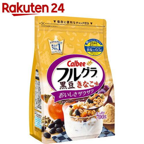 カルビー フルグラ 黒豆きなこ味 700g×6袋【24】【ケース販売】[カルビー ブラン・シリアル食品]【ca12cp】【ca10da】