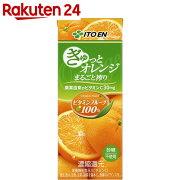 ビタミン フルーツ オレンジ ジュース